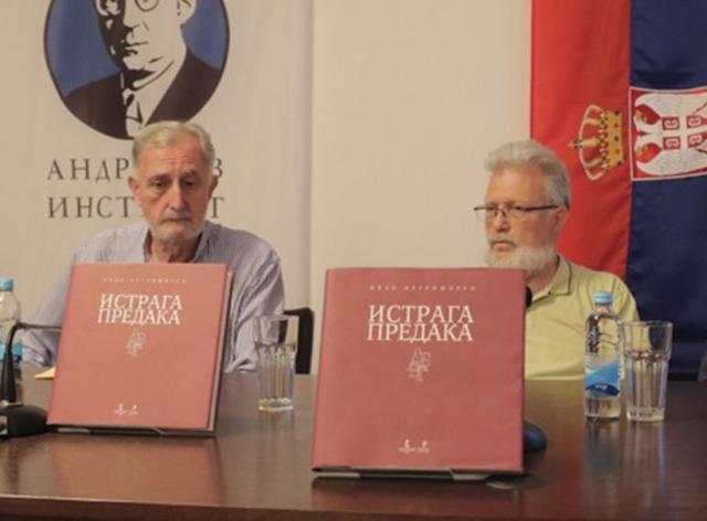 Priznanje za zbirku eseja i pesama Ivana Negrišorca Foto: Dnevnik.rs