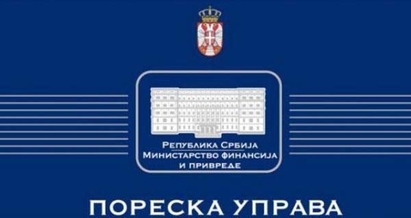 Poreska uprava Srbije logo