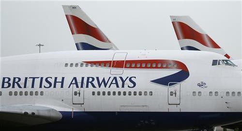 avion, tanjuga ap