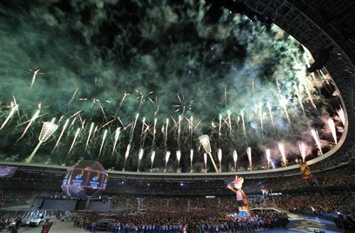 evropske igre minsk, tanjug ap