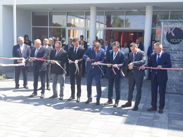 otvaranje kulturnog centra morohalom, vlada srbije