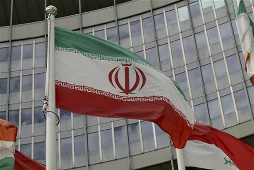zastava irana, tanjug