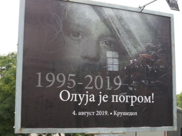 """Obeležavanje 24. godine od akcije """"Oluja"""" u Krušedolu Foto: V. Fifa"""