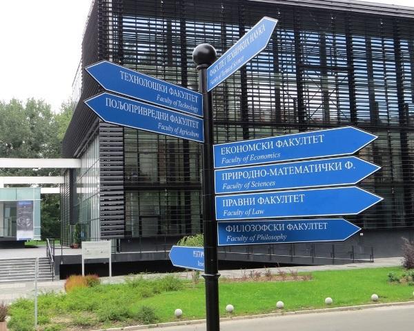 novosadski univerzitet