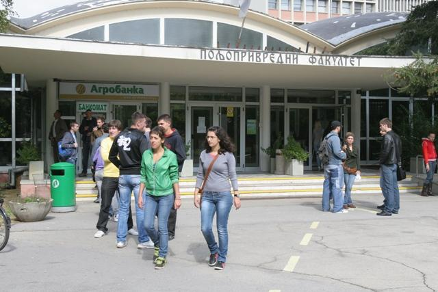 univerzitet studenti
