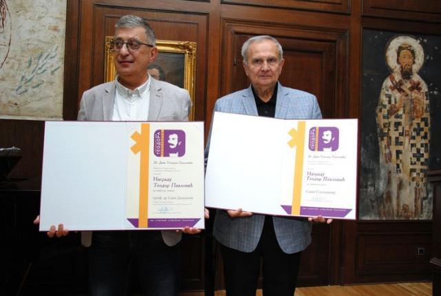 """Laureati Nagrade """"Teodor Pavlović"""" Sava Damjanov i Sava Stepanov Foto: Dnevnik.rs"""