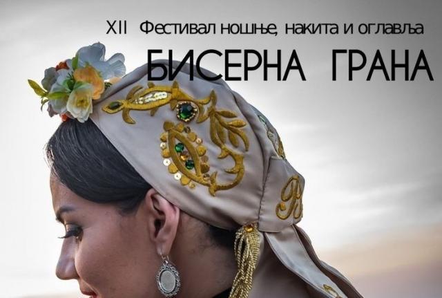 """Međunarodni festival narodnih nošnji, nakita i oglavlja """"Biserna grana"""" od 3. do 6. Oktobra Foto: promo"""
