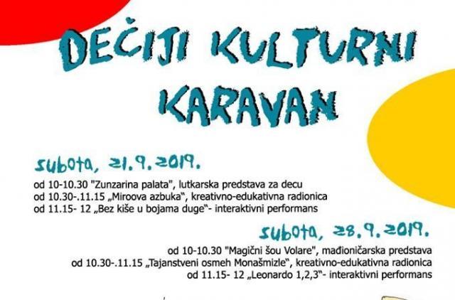 Dečiji kulturni karavan, plakat Foto: promo
