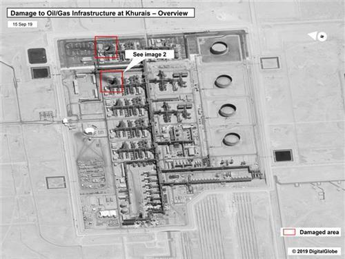 nafta saudijska arabija, tanjug ap