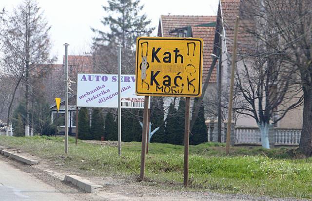 Kać/B. Lučić