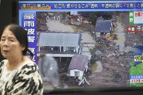Udar tajfuna u Japanu Foto: AP Photo/Jae C. Hong, Kyodo News via AP, AP Photo/Koji Sasahara