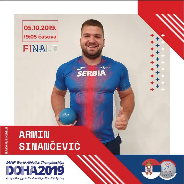 armin sinancevic, Atletski savez Srbije