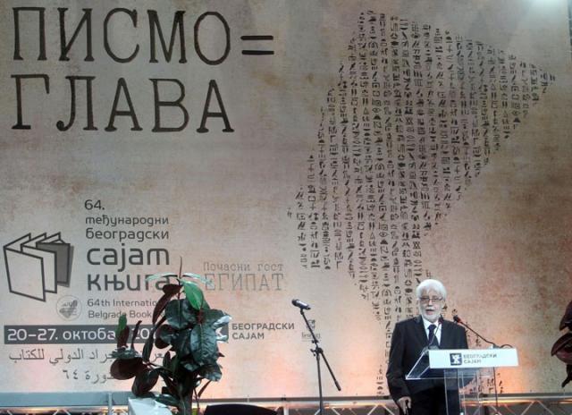 Milovan Vitezović/Fonet/A. Barda