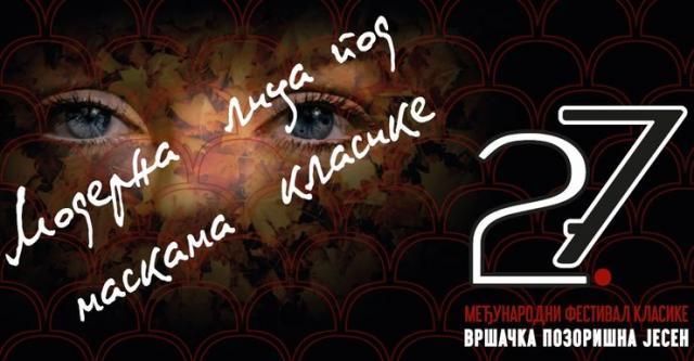 """Plakat """"Vršačke pozorišne jeseni"""" Foto: promo"""