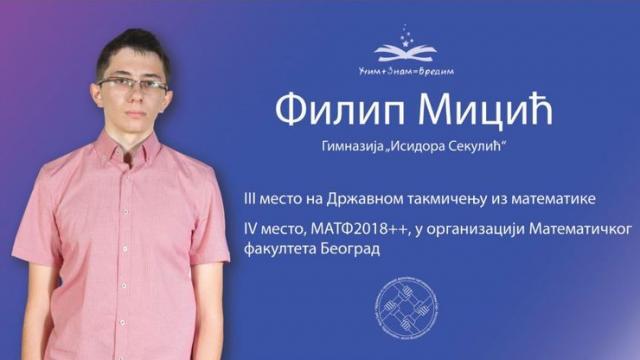 """Filip Micić učenik Gimnazije """"Isidora Sekulić"""" Foto: Učim + Znam = Vredim"""