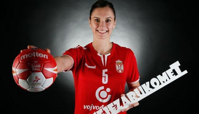 Jelena Trifunovic/RSS