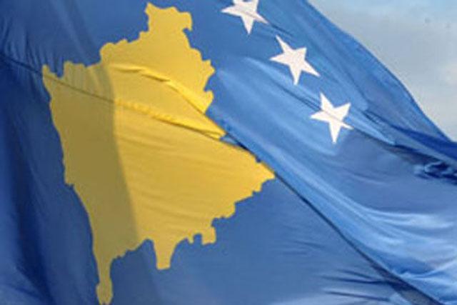 Zastava samoproglašene Republike Kosovo Foto Tanjug / Z. Žestić