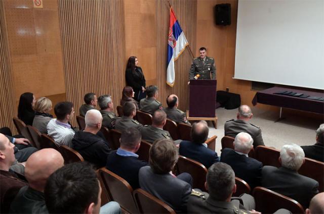 Министарство одбране Републике Србије