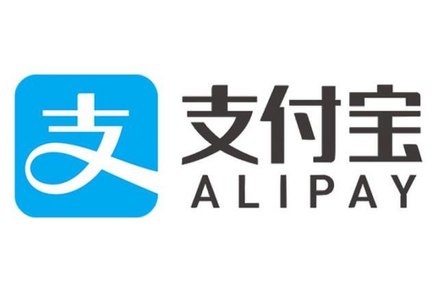 intl.alipay.com/logo