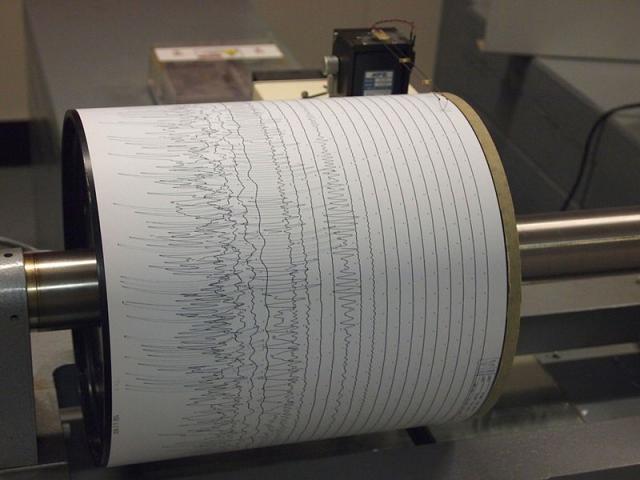 zemljotres, tanjug