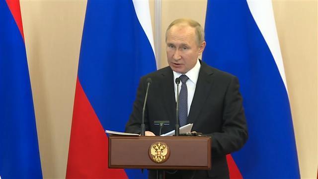 Predsednik Rusije Vladimir Putin na konferenciji za medije u Sočiju Foto: Tanjug/video