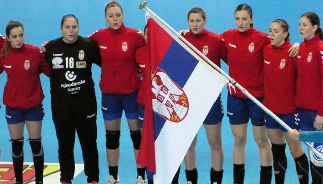 Rukometni savez Srbije
