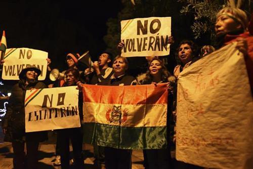 Protesti u Boliviji Foto: AP Photo/Luis Gandarillas