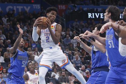 NBA liga Foto: AP Photo/Sue Ogrocki