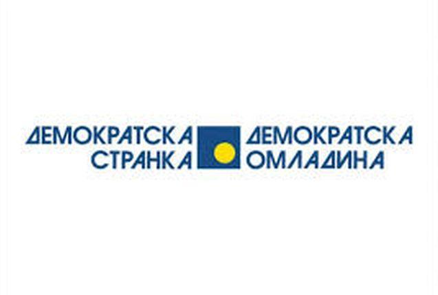 Demokratska stranka Foto: DS
