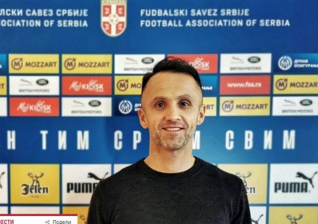 Andreja Milutinovic/FSS