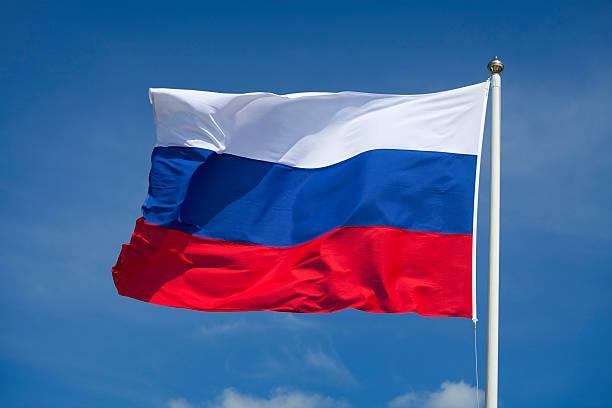 ruska zastava, freeimages