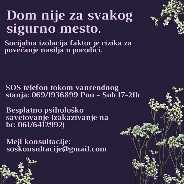 СОС Женски центар
