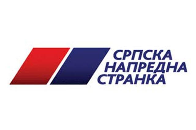 sns logo, SNS