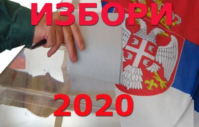 Izbori 2020  Foto: Dnevnik.rs