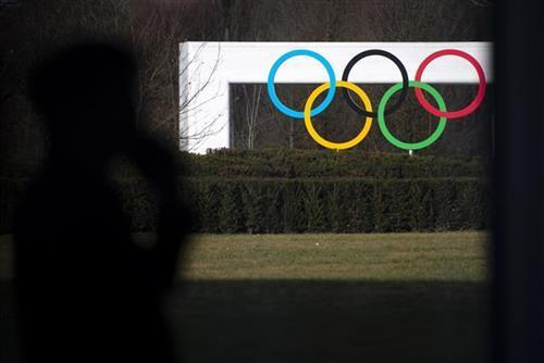 olimpijske igre, tanjug ap