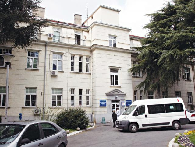 "Bolnicа za ginekologiju i akušerstvo KBC ""Dr Dragiša Mišović""  Foto: KBC ""Dr Dragiša Mišović"""