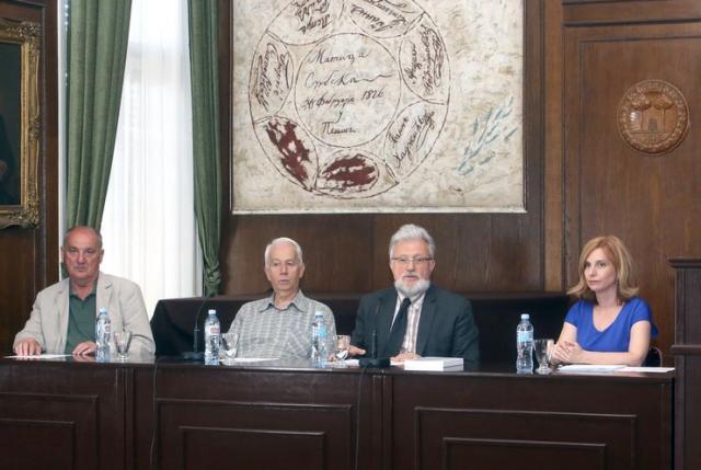 Skupština Matice srpske će birati i nove članove organa upravljanja Foto: B. Lučić