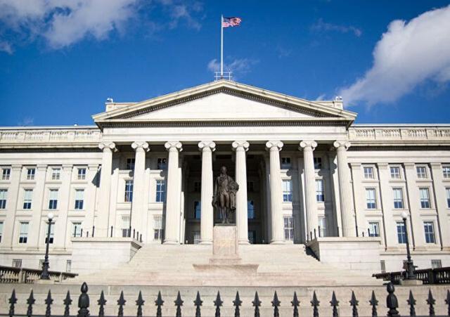 Ministarstvo finansija SAD  Foto: Youtube/printscreen