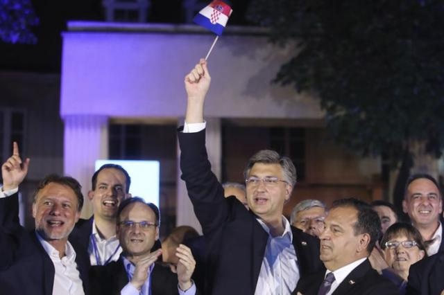 Izbori u Hrvatskoj, slavlje HDZ-a Foto: Tanjug/video