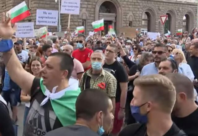 Protesti u Bugarskoj Foto: Youtube/printscreen