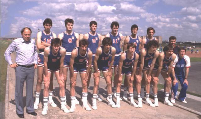 Reprezentacija Jugoslavije u kosarci iz Moskve 1980./KSS