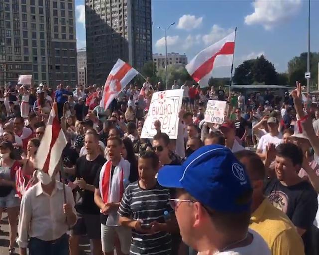 Protesti u Minsku foto: Tanjug/preuzet materijal