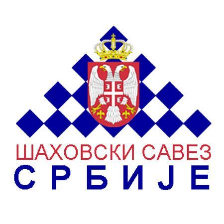 Sahovski savez Srbije logo