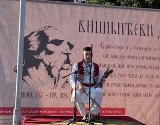 Višnjićevi dani 41. put u Šidu Foto: Opština Šid