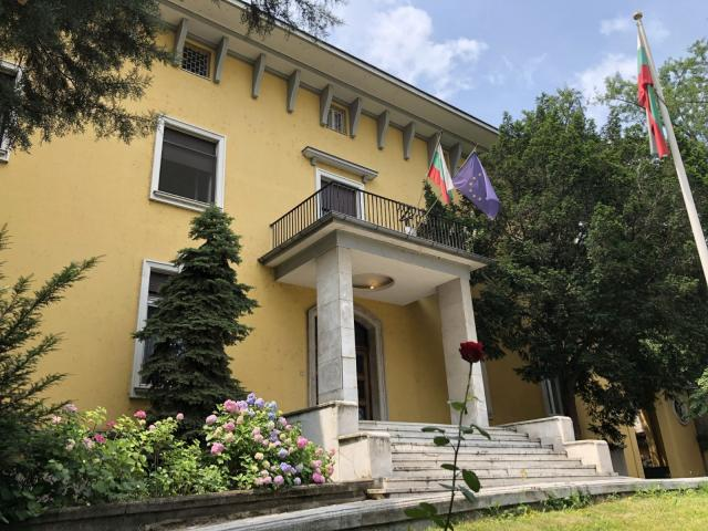 Ambasada Bugarske u Beogradu Foto:Youtube/printscreen
