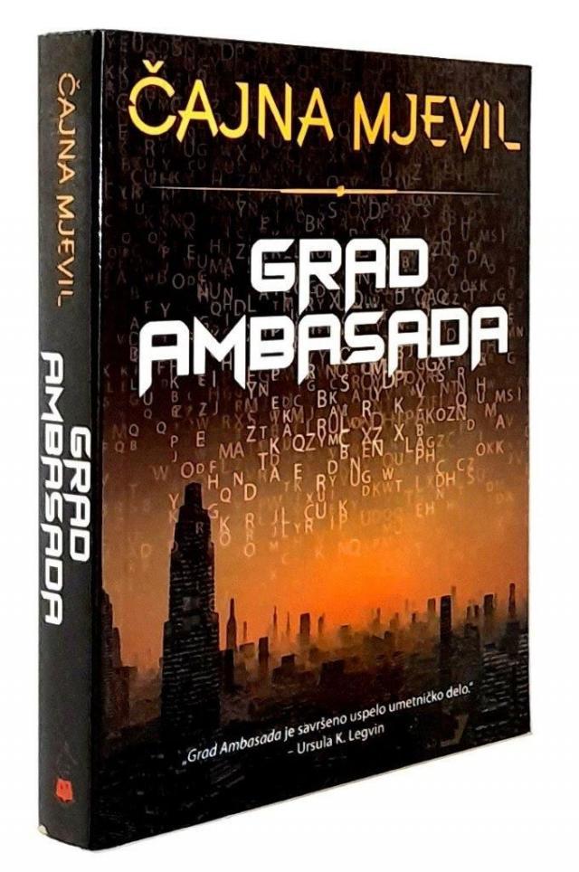 GRAD-AMBASADA-Cajna-Mjevil