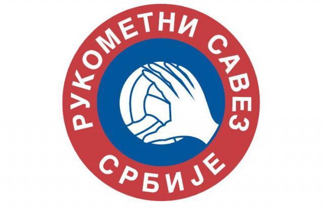 Rukometni savez Srbije Foto: RSS