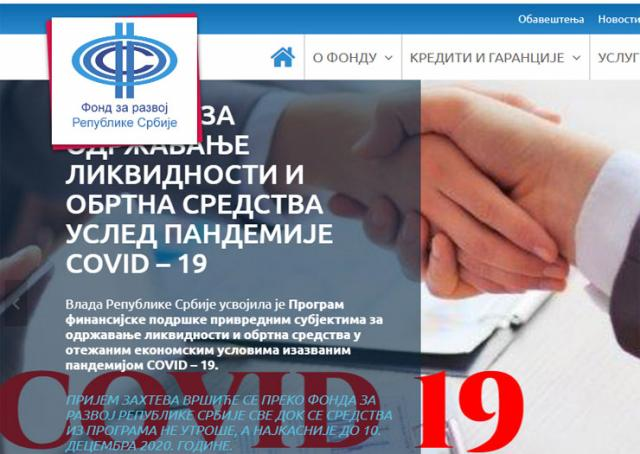 Fond za razvoj Republike Srbije, internet stranica Foto: prinskrin