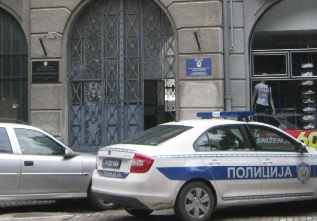 policija, dnevnik.rs
