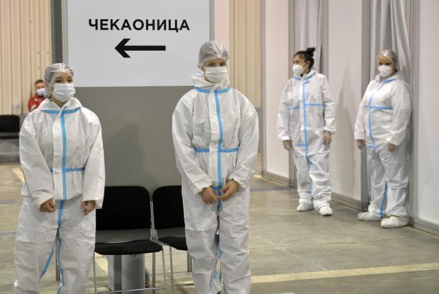 vakcinacija korona, Tanjug/Rade Prelić
